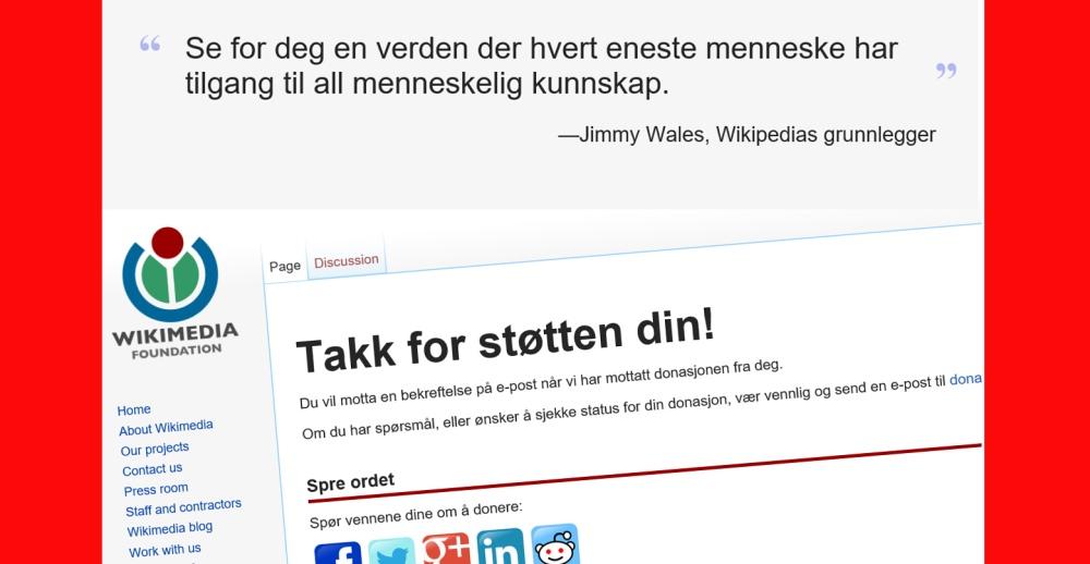 wikipediastøtte_tommetanker