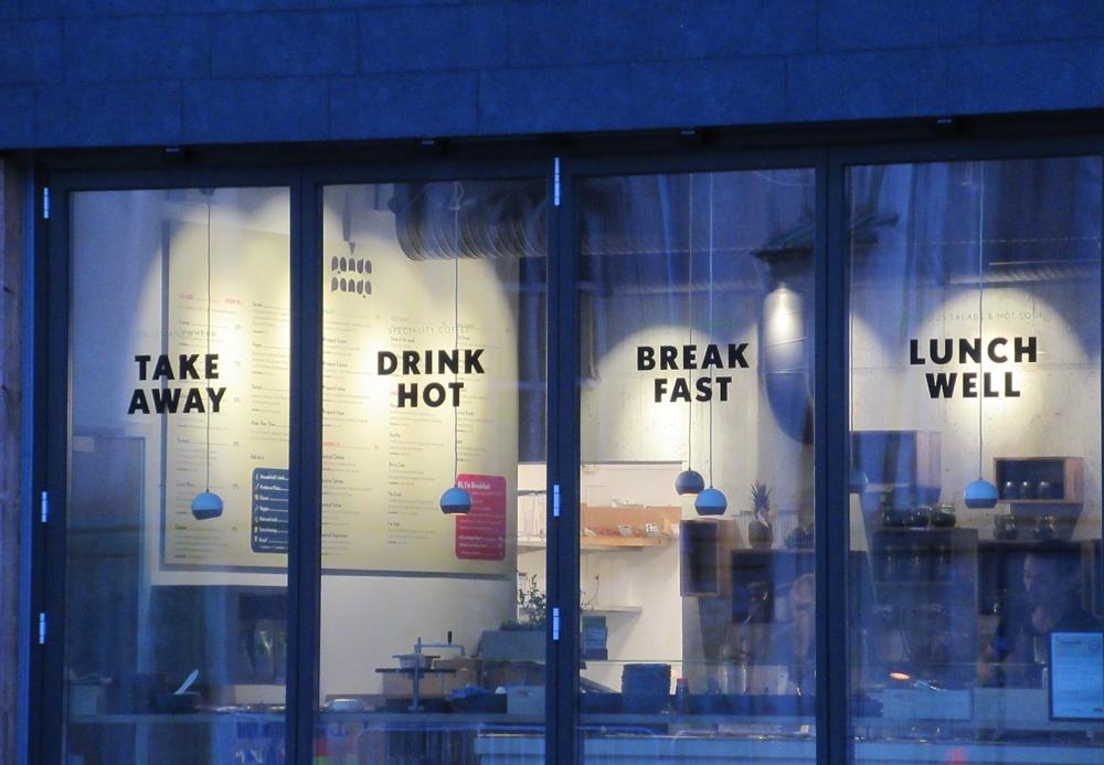 break_fast_2_tommetanker